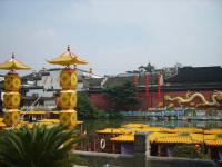 Confucius Temple Overview
