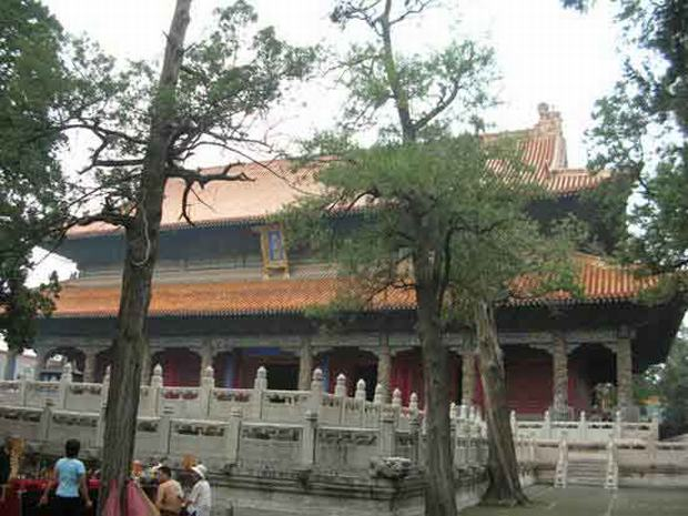 Confucius Temple Courtyard