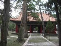 Confucius Temple View