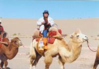 Adventure to Silk Road