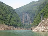 Excellent View of Daning River and Less Three Gorges
