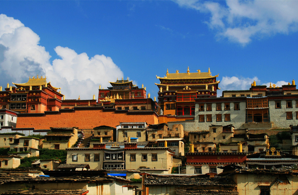 Ancient Town of Daocheng Yading