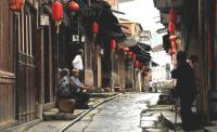 Daxu Ancient Town Flagging