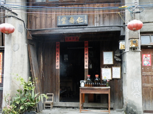 Daxu Ancient Town Herbal Medicine Store