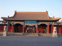 Dazhao Temple Gate