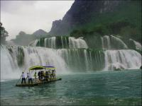 Nanning De Tian Waterfall