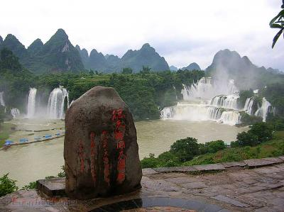 Nanning Detain Waterfall