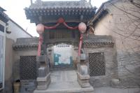 Dingcun Village Folklore Museum