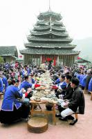 Travel Photos of Dong Minority Festival Feast