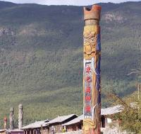 Dongba Museum Totem Pole