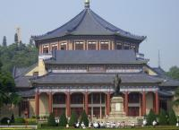 Dr. Sun Yat-sen Memorial Hall Building