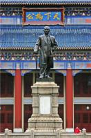 Dr. Sun Yat-sen Memorial Hall Sculpture