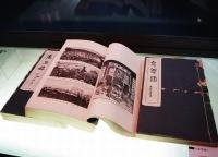 Dr. Sun Yat-sen Memorial Hall Book
