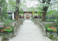 Du Fu Thatched Cottage Path
