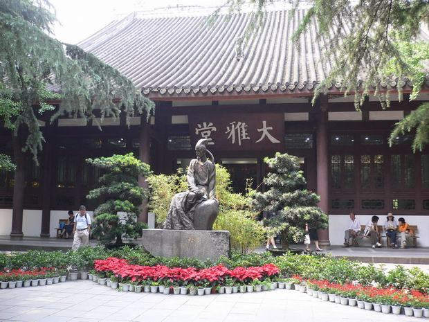 Du Fu Thatched Cottage Courtyard