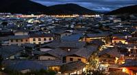 Shangri-La Anicnet Town by Night