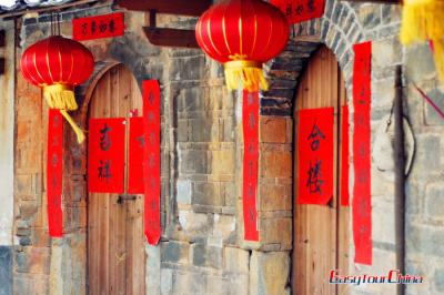 Spring Festival couplets, Earth Towers of Hakka Tour