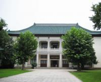 Whole View of Memorial Hall