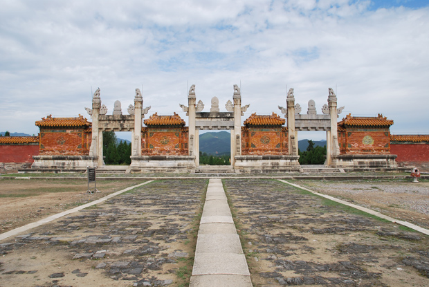 East Qing Tombs Splendid Gate