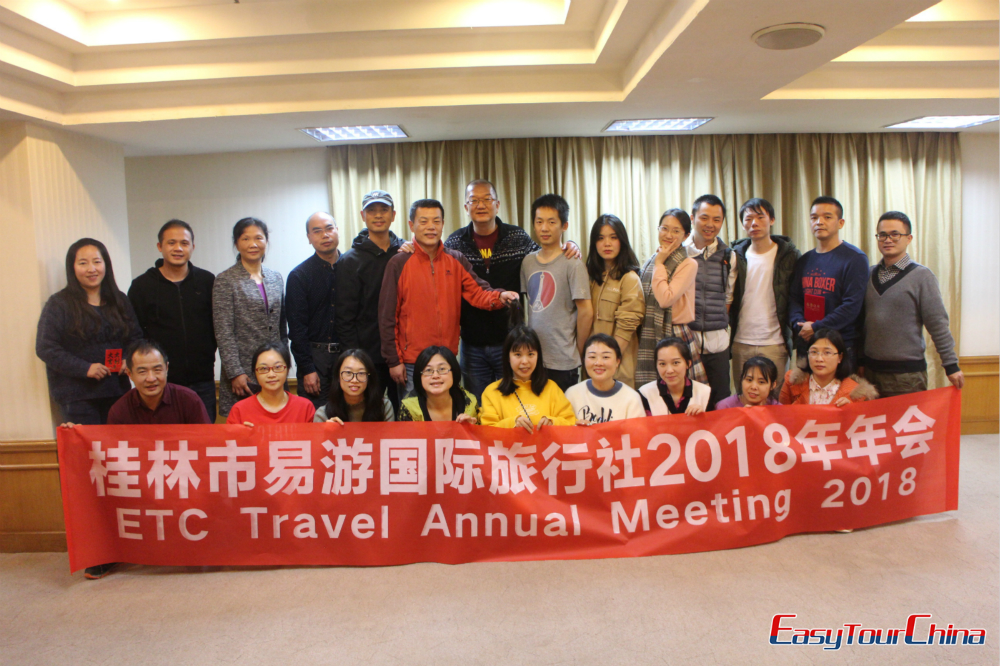 Easy Tour China 2018 Annual Meeting