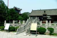 Eight Immortals Taoist Temple Scenery