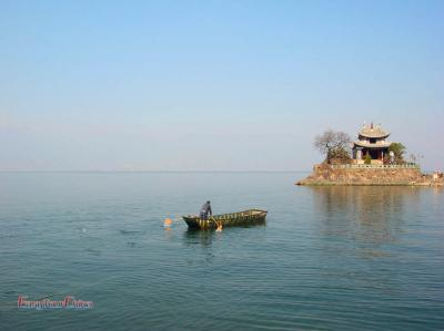 Erhai Lake Fisherman