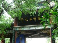 Fengdu Ghost House