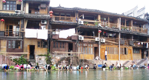 Fenghuang Residences