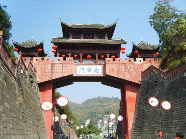 South China Gate