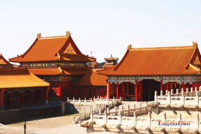 Golden Tile of Forbidden City