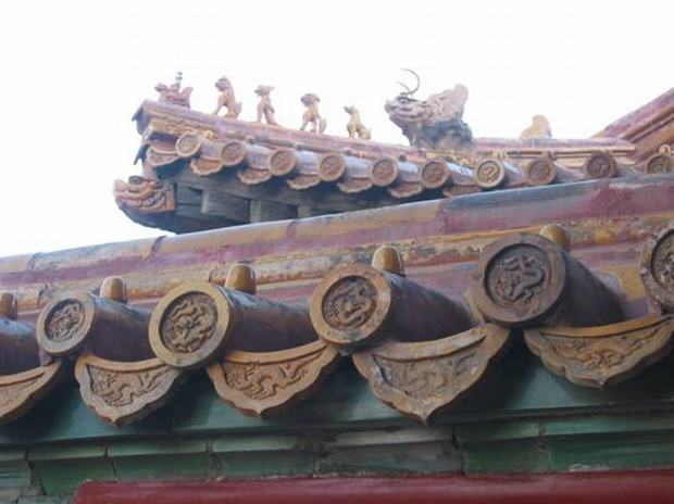 Forbidden City Roof Design