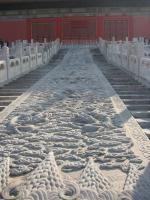 Forbidden City Marble Ramp