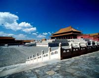 Inside Forbidden City