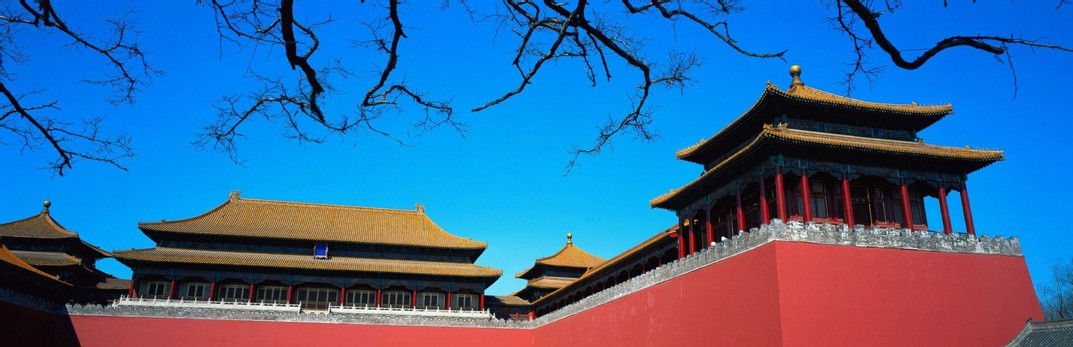 Forbidden City and Blue Sky