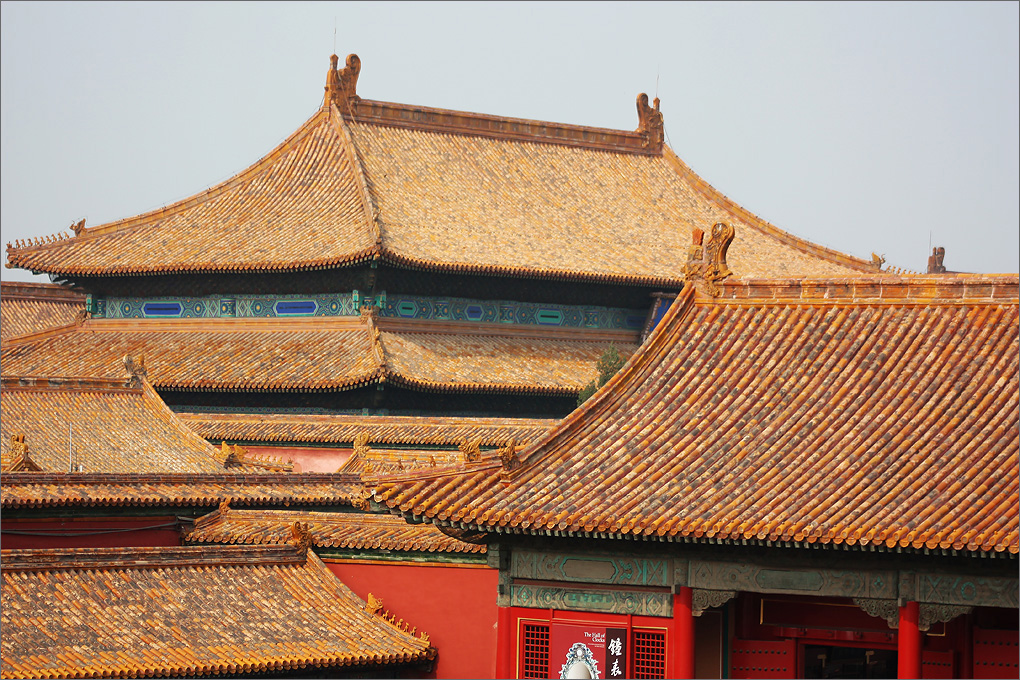 Forbidden City Architectures