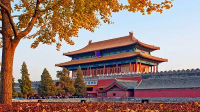 Beijing Forbidden City in Autumn Season