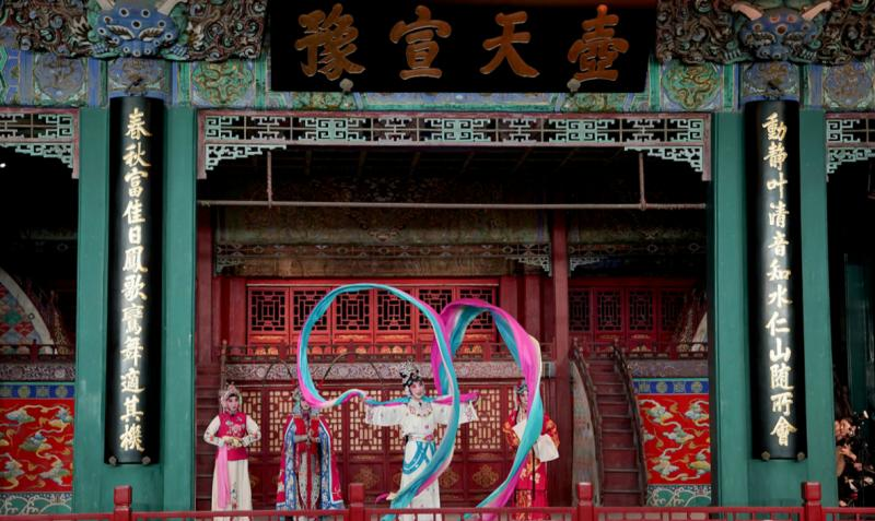 Peking Opera at the Pavilion of Cheerful Melodies