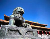 Forbidden City bronze lion