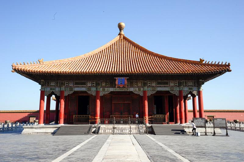 The Hall of Central Harmony