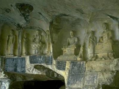 Buddha Cave of Fubo Hill Guilin