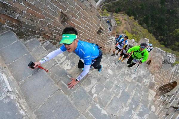 Huangyaguan Great Wall Marathon