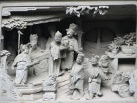 Garden of Net Master Stone Carvings