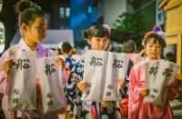 Traditional Japanese Activities at Gion