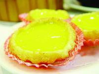 Yummy Egg Tart