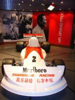 Grand Prix Museum Racing Car