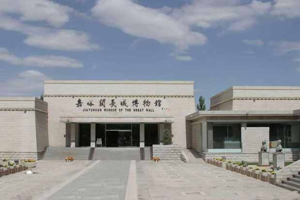 Great Wall Museum Entrance