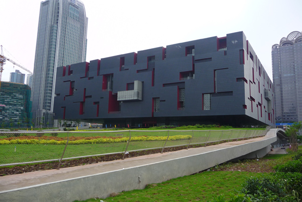 Guangdong Provincial Museum Exterior Appearance