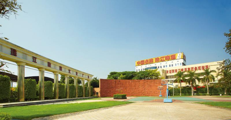 Guangzhou Zhujiang Brewery Group Co., Ltd, China