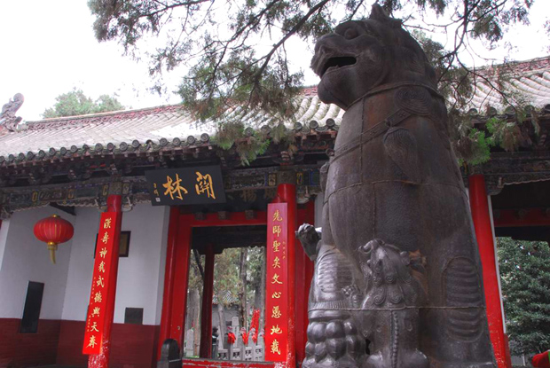 Guanlin Temple Stone Lion