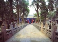 Guanlin Temple Stone-paved Road